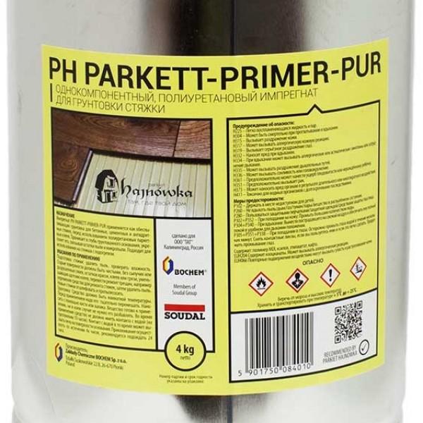 Полиуретановая грунтовка для стяжки Bochem PH Parkett-Primer-PUR