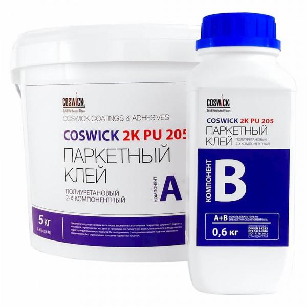 Двухкомпонентный полиуретановый клей для деревянных полов Coswick 2K PU 205 на 4-6 кв.м, компоненты A 4610-030000 и B 4620-030000