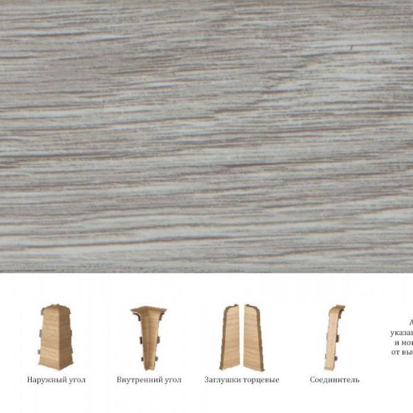 Пластиковый плинтус (ПВХ) Arbiton Indo 135 Дуб Платиновый (Platinum Oak)