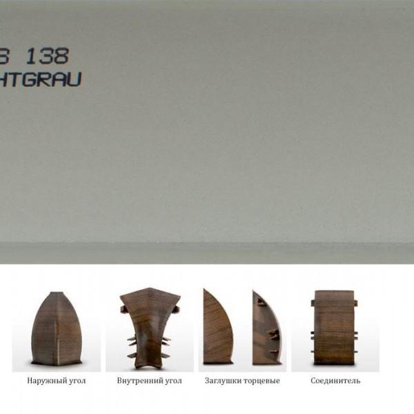Пластиковый плинтус (ПВХ) Dollken MD63 1128 (138) Светло-серый (Lichtgrau) +монтажная планка