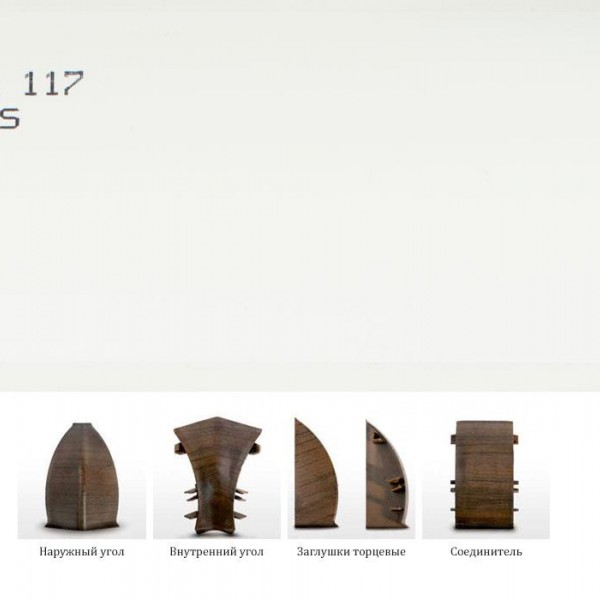 Пластиковый плинтус (ПВХ) Dollken MD63 1129 (117) Белый (Weiss) +монтажная планка