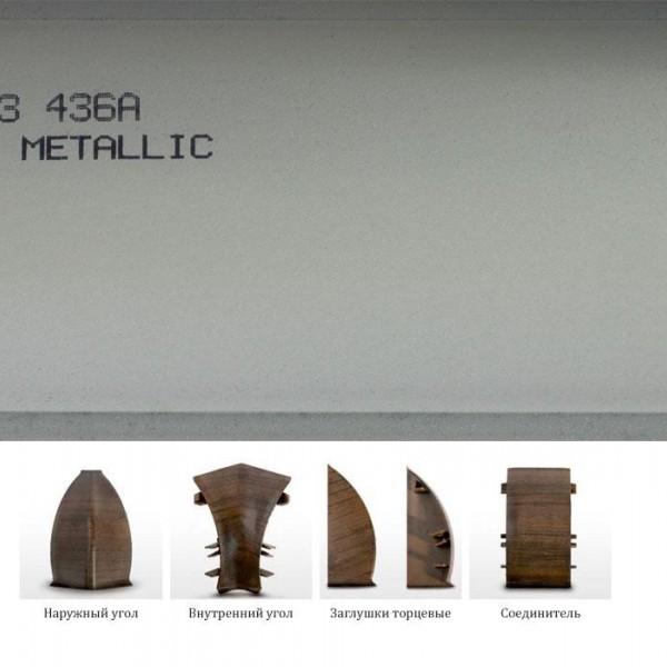 Пластиковый плинтус (ПВХ) Dollken MD63 1436 (436A) Алю металлик (Alu metallic) +монтажная планка