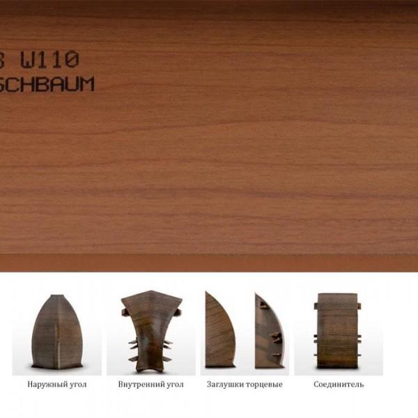 Пластиковый плинтус (ПВХ) Dollken MD63 2283 (W110) Вишня (Kirshbaum) +монтажная планка