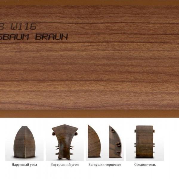 Пластиковый плинтус (ПВХ) Dollken MD63 2289 (W116) Орех коричневый (Nussbaum braun) +монтажная планка