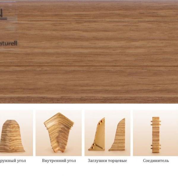 Пластиковый плинтус (ПВХ) Dollken SLK-50 2091 (W140) Орех натуральный (Nussbaum naturell)